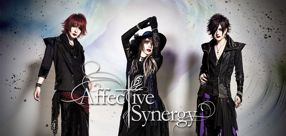 Affective Synergy Official Site